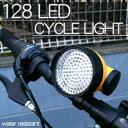 簡単長寿命LED128灯