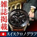 送料無料 スイス クロノグラフ 高級 ブランド 時計 雑誌掲載 限定モデル 天然ダイヤモンド入り メンズ腕時計/メンズ時計 イタリア革ベルト 本革/牛革/レザー mens watch 腕時計 うでどけい あす楽