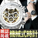 Watch mens Men's watch ad004 present gift recommended free shipping for watch men clock alane D veil [it includes the delivery postage the next day] machine type self-winding watch alane D veil Alain Divert men watch nature diamond men