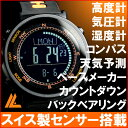 It is comfort sports / training / diet / fitness / exercise / mountain climbing popularity watch OUTDOOR military chronograph-limited model tomorrow for / women for sensor digital compasses / altimeter / barometer / thermometer / weather forecast digital watch men / Lady's men made in Switzerland