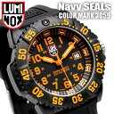 3059 3059 Lumi Knox luminox LUMINOX navy Shields Navy Seals Basel model watch men Switzerland military military watch divers diver watch luminox free shipping