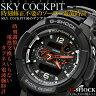 G-SHOCK Gショック カシオ CASIO メンズ 腕時計 スカイコックピット GW-3500BD-1A g-1250bd-1adr 送料無料