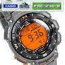 カシオ メンズ腕時計 PROTREK PRG-240-8 CASIO 送料無料