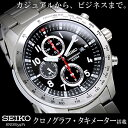 SEIKO SEIKO men watch men watch chronograph quartz alarm smtb-k SNDB59P1 SEIKO ky FS_708 free shipping