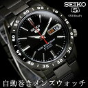 5 5 (SEIKO5) SEIKO SEIKO watch men SEIKO five SEIKO SNKE03KC self-winding watch automatic watch SEIKO clock SEIKO free shipping