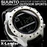 スント SUUNTO X-LANDER エックスランダー ss012197310 腕時計 メンズ メンズウォッチ エックスランダー SUUNTO メンズ腕時計 アウトドア スポーツ 男性腕時計 スント SUUNTO うでどけい送料無料