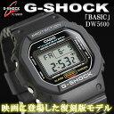 G-SHOCK ジーショック DW-5600E-1VC