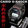 ジーショック G-SHOCK CASIO Gショック DW-6900-1V 三つ目Gショック CASIO カシオ 腕時計 メンズ腕時計 メンズウォッチ メンズ レディース腕時計 デジタルウォッチ 三つ目 プレゼント ギフト にも♪