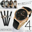 楽天スーパーSALE/スーパー/SALE ユニセックス 腕時計 AC-W-FHD40 Bel Air Collection あす楽