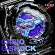 Gショック ジーショック G-SHOCK 腕時計 コックピット GA-110HC-1 送料無料