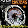 カシオ PROTREK プロトレック PRG-500-1DR 送料無料