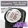 スント SUUNTO スント suunto M4 エムフォー ブラック BLACK メンズ 腕時計 アウトドア スポーツ メンズウォッチ 男性腕時計 ss015856000 うでどけい 【 ky 】【 stmb-k 】 送料無料