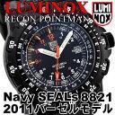 ルミノックス LUMINOX 腕時計 LM-8821
