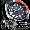 SEIKO セイコー ダイバーズウォッチ メンズウォッチ SKX007KC SKX009K 腕時計 自動巻き 送料無料