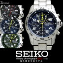 SEIKO SEIKO watch reimportation constant seller chronograph 1/20 second Highway center Kurono 100M waterproofing clockface black SND375P1 [kdsm] is free shipping [point-05]
