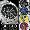 SEIKO SEIKO men watch SND195 SND409 SND495 SND193 SEIKO free shipping