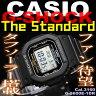 G-SHOCK TOUGH SOLAR G-5600E-1 CASIO メンズ腕時計 海外モデル 逆輸入 カシオ G-5600E-1DR Gショック 送料無料