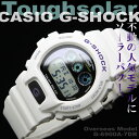 G-SHOCK G-Shock Casio CASIO tough solar slasher G-6900A-7 strong yen reduction solar watch is free shipping