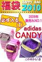 09'激売れ商品詰め込み!大ヒット福袋2010♪福袋【adidas CANDY】【KITSON】【BREO】2009年大ヒット商品! hukubukuro2010-l1【kdsm】【ky】【point-05】