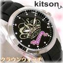 LAセレブたちに人気爆発!キットソン日本でも大人気のキットソン セレブに大人気のブランド!kitson レディース腕時計 ラグジュアリーなラメ クラウン文字盤 KW0013【sm15-17】