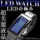 近未来的!LEDライトが美しい腕時計超美麗液晶! LEDウォッチ スパイラルフラッシュ機能 メンズ腕時計【kdsm】【ky】【point-05】