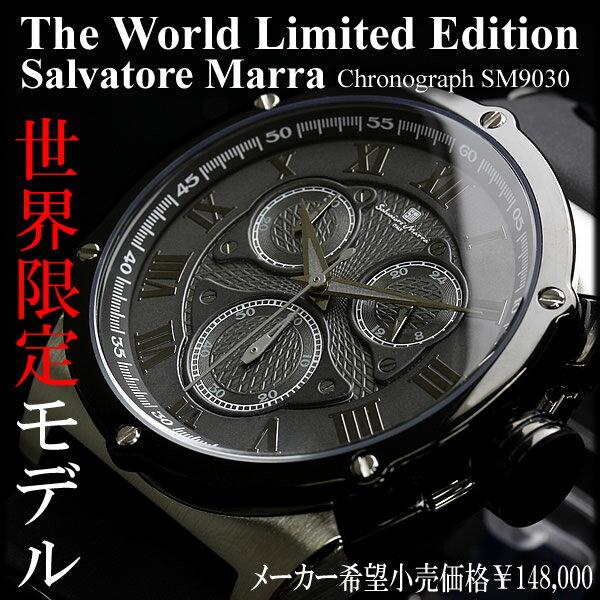 Salvatore Marra クロノグラフ腕時計 SM9030