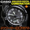 Watch for Casio tough solar men watch AQ-S800W-1B men