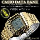 カシオ 腕時計 CASIO ウォッチ DATABANK データバンク DB-360G-9ADF ゴールド