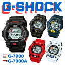 G-SHOCK G ショックジーショックカシオ CASIO men watch tide graph moon data deployment G-7900-1JF G-7900 men watch men watch free shipping