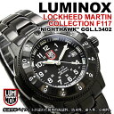 LUMINOX Lumi Knox watch knight hawk 3402 men's watch Switzerland military 200M waterproofing men watch free shipping