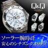 シチズン CITIZEN Q&Q ソーラー 腕時計 メンズ H018 H014 ソーラー腕時計 ソーラー メンズ citizen シチズン ソーラー 時計