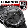 ルミノックス LUMINOX 腕時計 メンズ ミリタリーウォッチ [ブラックアウト ルミノックス腕時計 ブランド腕時計 激安]メンズ Navy SEALs ネイビーシールズ メンズ腕時計 ミリタリー腕時計 男性用 スイス ブランド 送料無料