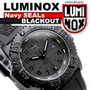 Swiss brand deep-discount free shipping for Lumi Knox LUMINOX watch men military watch [deep-discount blackout Lumi Knox watch brand watch] men mens Navy SEALs navy Shields men watch military military watch men