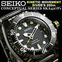 FS_708 is free shipping [smtb-k] [SEIKO SEIKO seiko] [ky] SEIKO SEIKO men watch men っ watch kinetic divers SKA427P1 [reimportation foreign countries]