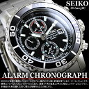 I boil SEIKO watch SEIKO SEIKO watch men chronograph reimportation SNA225P1 regular article alarm men watch men watch chronograph foreign countries model diver's watch, and get out and is, and MEN'S man watch foreign countries model brand clock is free shipping