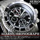 【50%OFF】 セイコー SEIKO 腕時計 メンズ クロノグラフ 逆輸入 SNA225P1 正規品 アラームクロノ メンズ腕時計 メンズウォッチ クロノグラフ 海外モデル ダイバーズウォッチ うでどけい MEN'S 男性 腕時計 クロノグラフウォッチ 送料無料