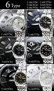 腕時計 ビジネス アイテム口コミ第7位