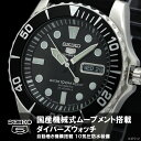 SEIKO men watch diver's watch SEIKO five sports machine type self-winding watch SNZF17J2 SEIKO free shipping
