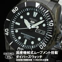SEIKO セイコー ダイバーズウォッチ セイコーファイブスポーツ 機械式 自動巻 SNZF21J1 メンズ腕時計 送料無料
