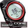 スント SUUNTO CORE コア ss016788000 腕時計 メンズ メンズウォッチ 男性腕時計 うでどけい メンズ腕時計 アウトドア デジタル Lava Red ラヴァレッド 【 stmb-k 】 送料無料