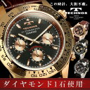 It is comfort free shipping watch men clock chronograph popularity chronograph function deployment TECHNOS techno Suda Mond use men watch-limited model business casual clothes bithe rudder antique magazine publication model tomorrow hating it