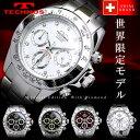 ネット販売は当店だけの限定Watch!テクノス メンズ腕時計スイスの名門 TECHNOS クロノグラフ腕時計 テクノス 限定モデル メンズウォッチ ランキング1位 腕時計 ダイヤモンド ビジネス メンズウォッチ 【watch_0521】 あす楽