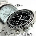 Ultimate men's chronograph T4146 free shipping in pursuit of only TECHNOS completeness
