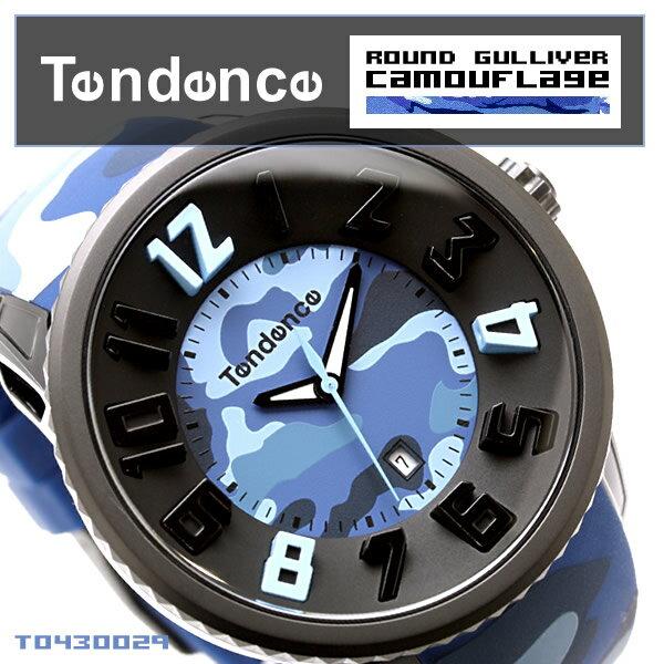 テンデンス Tendence メンズ 腕時計 ラウンドガリバー カモフラージュ T0430029 メンズウォッチ うでどけい 送料無料 テンデンス Tendence ユニークで遊び心を持った、かつてない時計 迷彩