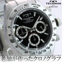 Free shipping tomorrow comfortable TECHNOS  watch chronograph watch silver black clockface TGM615SB