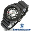 [正規品] スミス&ウェッソン Smith & Wesson スイス トリチウム ミリタリー腕時計 SWISS TRITIUM M&P WATCH BLACK/SILVER SWW-MP18-GRY [あす楽] [ラッピング無料] [送料無料]
