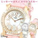 ディズニー Disney 限定モデル【豪華スワロフスキーを64石も使用】ミッキーマウス レディース 腕時計 取り外し可能!揺れるハートチャームが可愛い ミッキー 女性用 時計 watch うでどけい クリスマス ギフト/プレゼント 人気