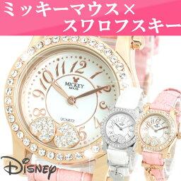ディズニー Disney 限定モデル【豪華スワロフスキーを64石も使用】ミッキーマウス <strong>レディース</strong> <strong>腕時計</strong> 取り外し可能!揺れるハートチャームが可愛い ミッキー 女性用 時計 watch うでどけい クリスマス ギフト/プレゼント 人気