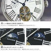 メンズ腕時計機械式自動巻き
