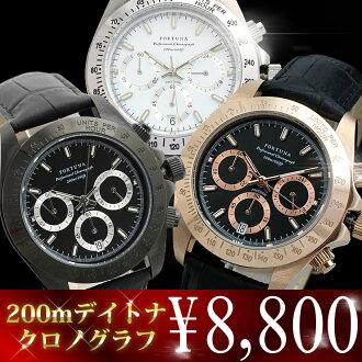 Cheap Brand Watch magazine published ranking # 1 men's Chronograph Watch luxury Italy Daytona model Salvatore Mara new mens leather belt / stainless steel / leather / leather / leather / gift / business casual